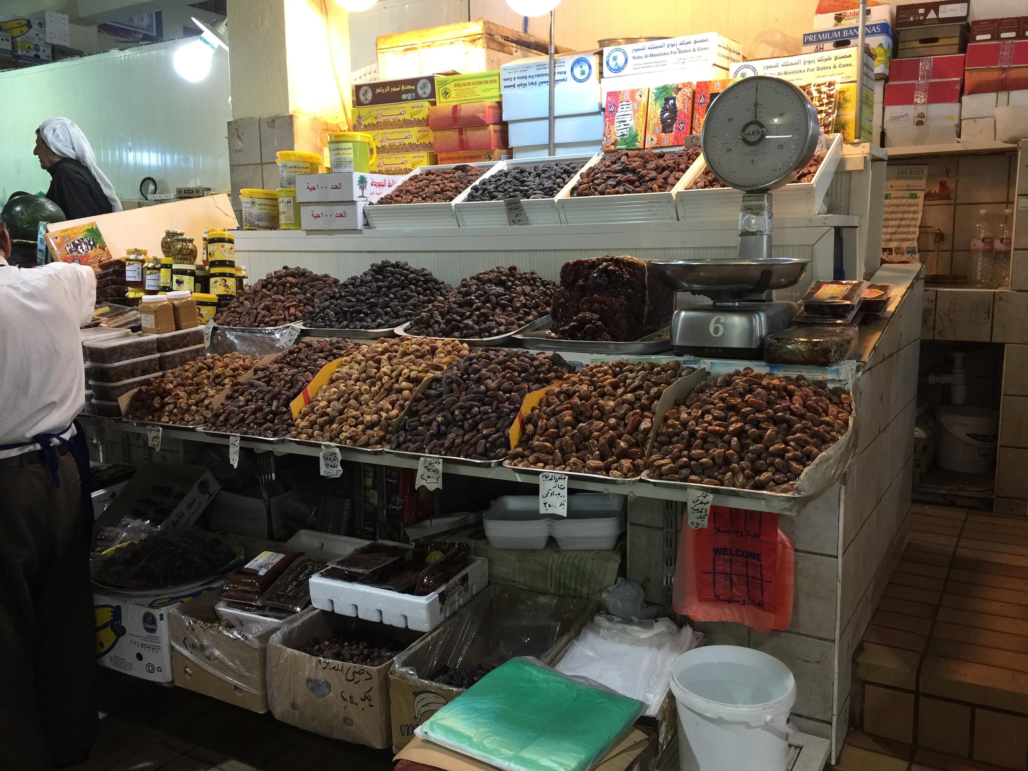 Exploring Kuwait's Almubarakia
